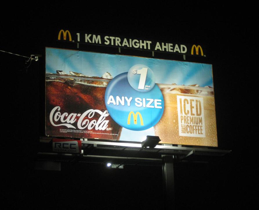 McDonalds_Kennedy_Night